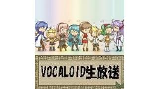 VOCALOID生放送 Part30000達成!