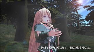 新曲投稿!:【IA】魔境の樹海【オリジナル曲】