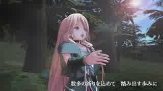 動画解説 第33弾:【IA】魔境の樹海【オリジナル曲】