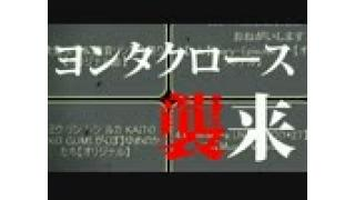VOCALOID生放送大賞2013