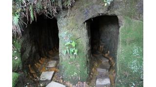 洞窟探検に行ってきた!のだが・・・
