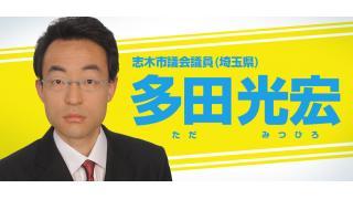 NHKから国民を守る党の選挙成績表と比較可能な指標とは
