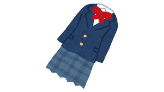 JKの制服とエレンタールの話