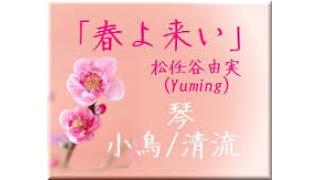 【天鳳】春が来た人の鳳東何切る【麻雀】