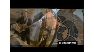 祇園の山車がリオのカーニバルに突入!? 2013/06/06
