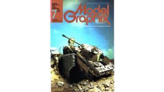 【index】モデルグラフィックス 1985年07月号