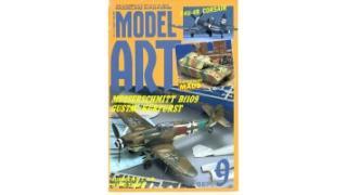 【index】モデルアート1993年09月号