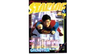 【index】スターログ 1979年03月号