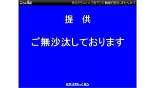 【雑記】あめゆじゅとてちてけんじや