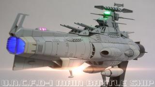 【模型】バンダイ 1/1000 主力戦艦の制作⑤(完成)