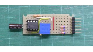 【模型】点滅回路の小型化