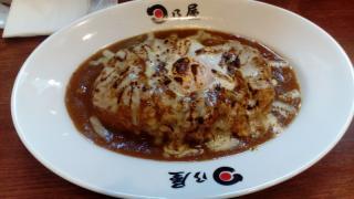 【雑記】焼きチーズカレー