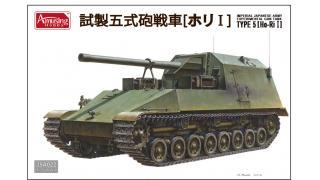 【雑記】スーパーコンカラー