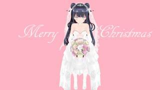 【雑記】中古クリスマス