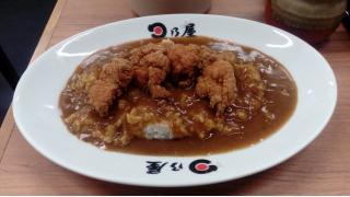 【雑記】駿河屋エレール祭り(?)