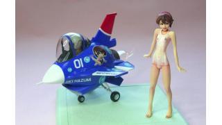 【模型】ハセガワ 1/20 羽澄れい w/F-2 の制作②(完成)