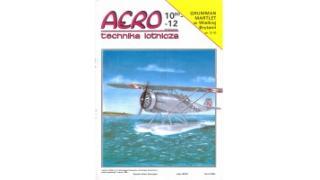 【index】AERO 1990年10-12月号