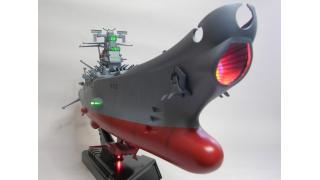 【模型】バンダイ イメージモデル 宇宙戦艦ヤマトの制作⑤【完成】