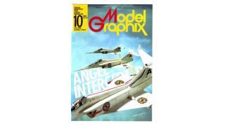 【index】モデルグラフィックス1985年10月号