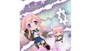 【MMD】CDラベル用画像