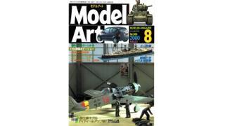 【index】モデルアート2000年08月号