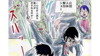 "#1『RE:SOUZOU』これ見りゃ わかる ""LAID BACK OCEAN"""
