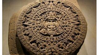 マヤ文明化「地域間ネットワーク社会の可能性」