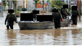 後手に回らず先手を打つ「大規模災害対策組織」案(平成30年7月豪雨災害)独立性・訓練・情報管理【防災省】