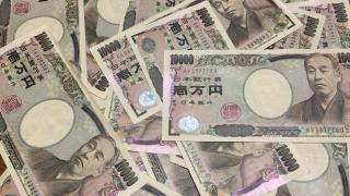 現代金融理論「MMT」到来前夜、日本経済予習⑤現状、すべての出発点は銀行貸出であり預金は負債として発生する