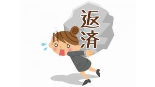 現代金融理論・現代貨幣理論「MMT」到来前夜、日本経済予習⑫【負債の数だけ資産があるよ♪】負債とは何か