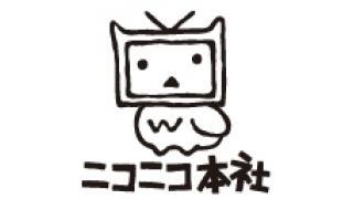 22日、ニコニコ本社まるなげデーに参加します