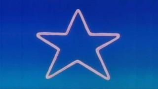 ☆彡 うる星やつら と めぞん一刻