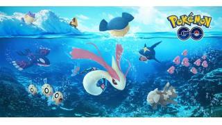 水氷タイプ大集合!ポケモンGO第三世代に水氷タイプ大量追加キター!まとめも含めて感想を!