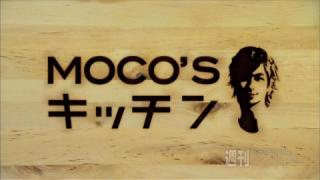 「速報」MOCO`Sキッチン速水もこみちピアスが多すぎて風が抜けていくらしいww