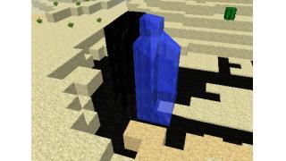 Minecraft(工業mod)やってたら思いついた事