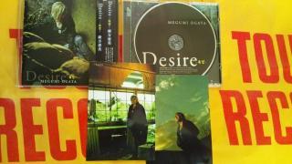 #18 癒されながら奮い勃つ Desire-希望-