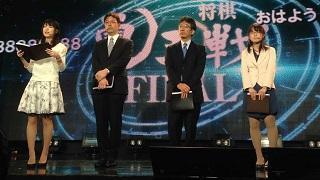 電王戦FINAL第四局 村山慈明七段 vs Ponanza 大盤解説@ニコファーレを観に行ってきました