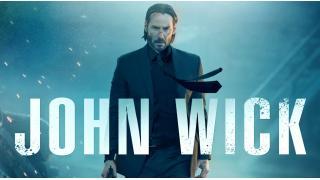 脱線:キアヌ・リーブス主演のアクション映画『ジョン・ウィック』を観た感想
