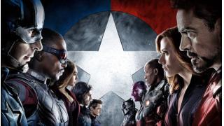 脱線:MCU第13作目『シビルウォー:キャプテンアメリカ』を観てきたので感想を。