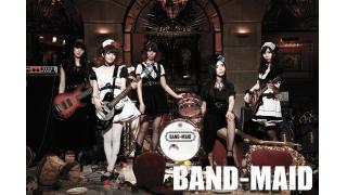 脱線:今オススメしたいバンドNo.1『BAND-MAID』