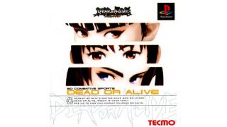 お仕事:IGN Japanにてゲーム「DEAD OR ALIVE」にまつわるコラムの連載が始まりました。