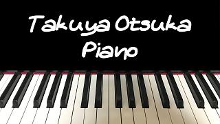 大塚拓也 ピアノ作品『夏』配信中!