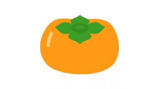 みかんは柿じゃない