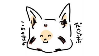 オアーーーッ(六回目)
