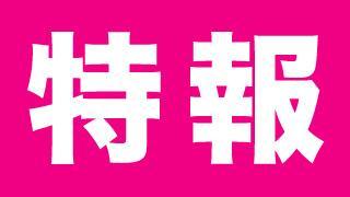 【祝 オリコン週間6位!】