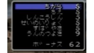 ウィザードリィ日記15(SFC ウィザードリィI・II・III)