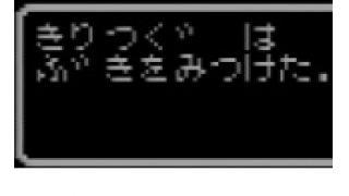 ウィザードリィ日記16(SFC ウィザードリィI・II・III)