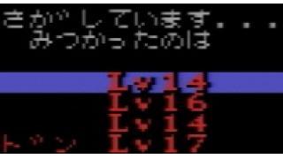 ウィザードリィ日記21(SFC ウィザードリィI・II・III)LOST