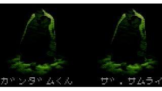 ウィザードリィ日記22(SFC ウィザードリィI・II・III)LOST ②