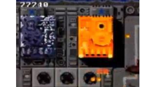 攻略サイトを作ろう。②究極タイガー(MD・X68000)「ドリームマスター、(ファミリーコンピュータ)」